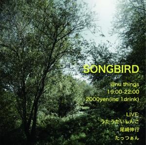 020213_songbird