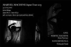 040713_marvelmachine