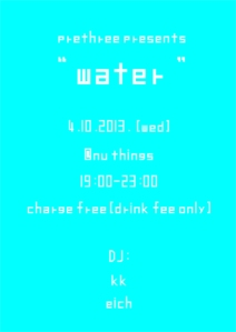 041013_water