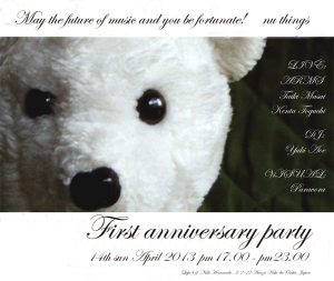 First Anniversary Part