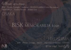 bisk-memorabilia-tour-1