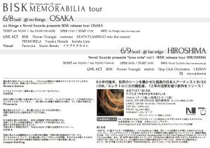 bisk-memorabilia-tour-2-2