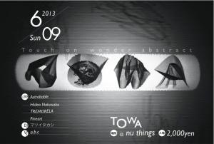 towa0531_q