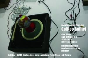 072913_galileo_flyer_omote