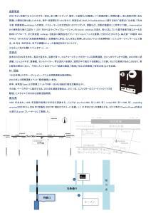 kawol関西tour-002