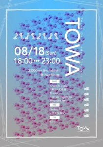 081813_towa