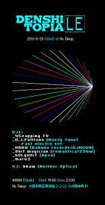 082813_denshi-topia-LE-v3