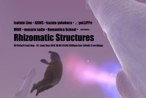 rhizome222