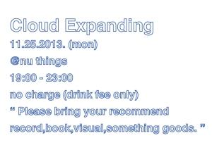 112513_cloud