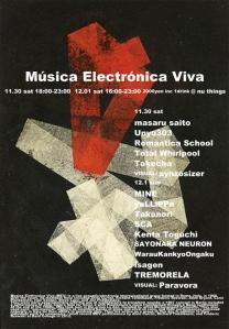 musica electronica viva