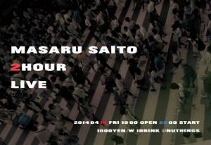 041814_saito