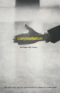 CON:STELLATION
