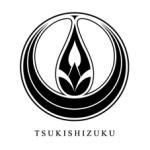 tsukishizuku