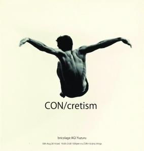 083014_CON_Cretism Aug