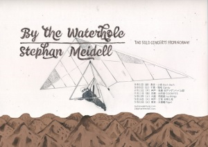 ByTheWaterholeStephanMeidell_web