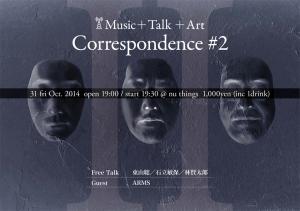 103114_correspondence