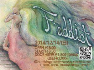 121414_faddict