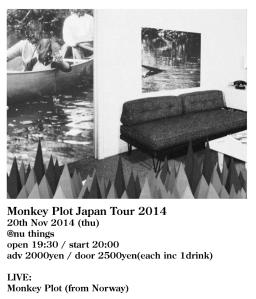 201114_monkeyplot