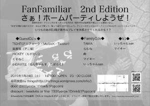 FF2-3-ura