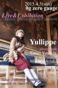 040515_yullippe