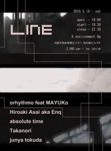 051615_line