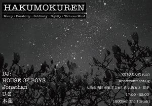 060715_hakumokuren