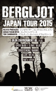 060615_Bergljot_flyer_japan_02