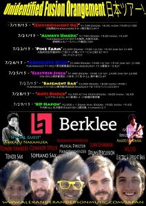 Berklee-Japan-Flyer