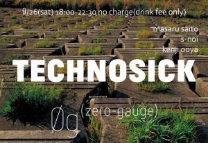 092615_technosick