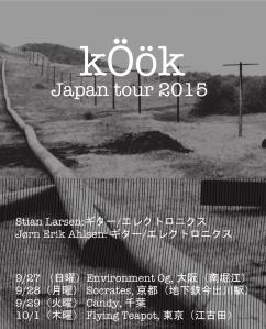 092715_kook