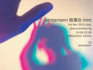 110315_zentamann