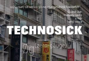 111415_technosick