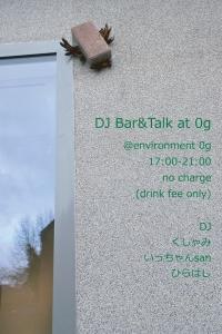 112915_bar