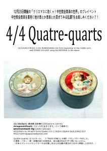 QQ20151115