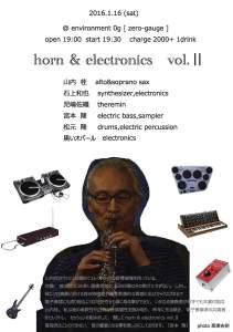 011616_horn