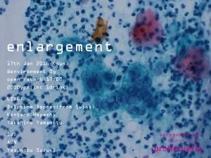 011716_enlargement