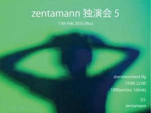 021116_zentamann
