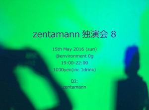 051516_zentamann
