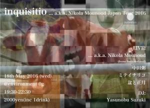 051816_inquisitio