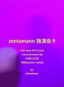 061216_zentamann