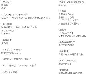 list_book2