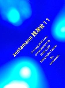 082116_zentamann