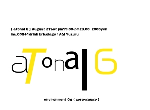 atonal Aug 2016bbc