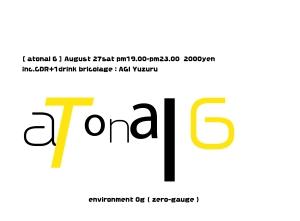 atonal Aug 2016bbc