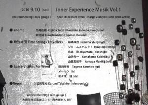091016_inner