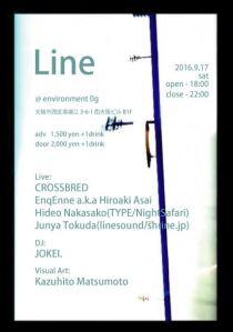 091716_line