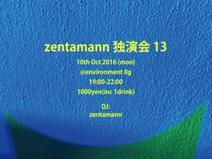 101016_zentamann