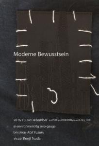 121016_Moderne Bewusstsein