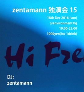 121816_zentamann