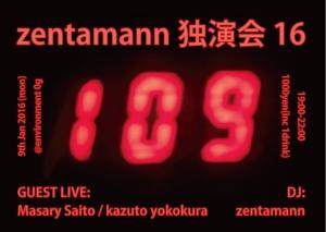 010716_zentamann